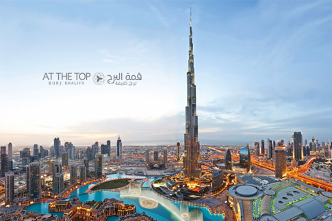 See Dubai from the world's tallest building with Fast Track tickets to 'At the Top, Burj Khalifa', the world's highest outdoor observatory for just AED 115 (Value AED 400)
