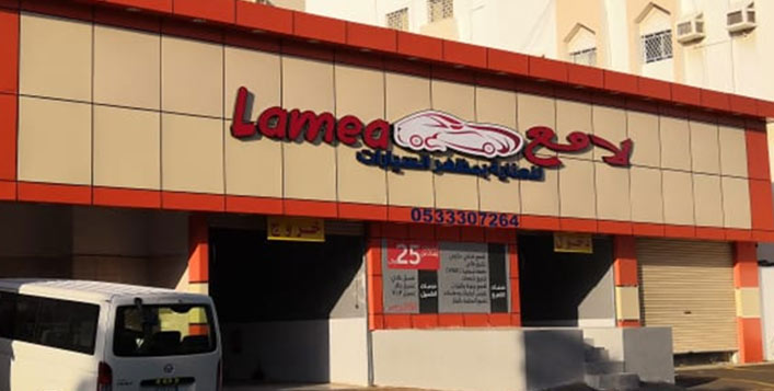 Lamea Car Care Services