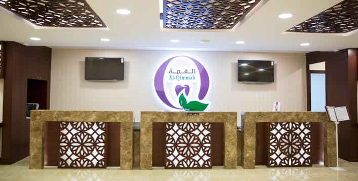 Al Qimmah Medical Clinics