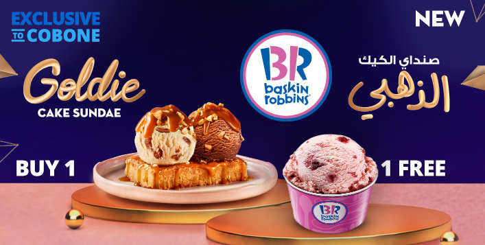 Goldie Cake Sundae + FREE Single Jr Scoop