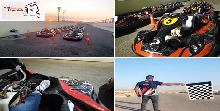 The Track Jeddah