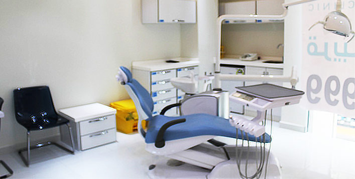Eiat Dental Clinic