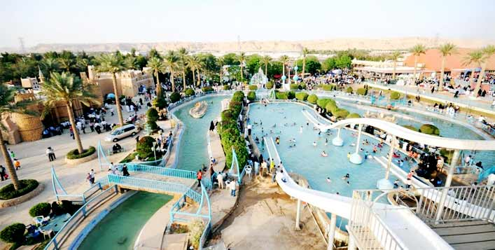 Al Yamamah Resort