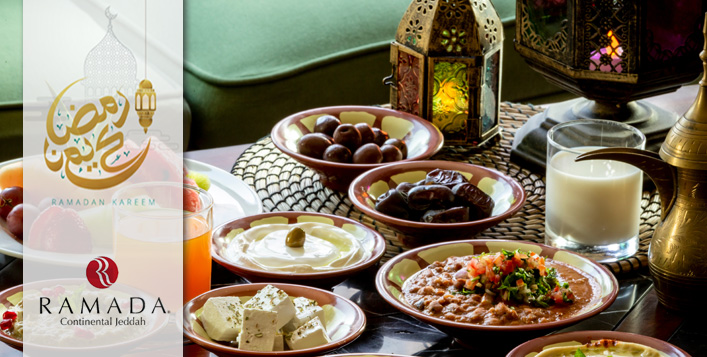 Most delicious Ramadan dishes and sweets
