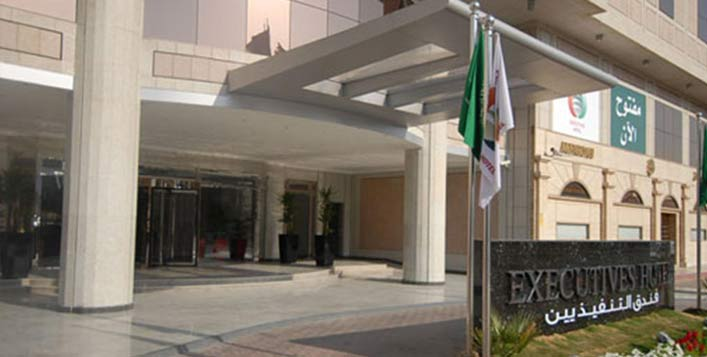 Executives Hotel - Olaya