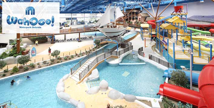 Wahooo! City Center Water Park Bahrain