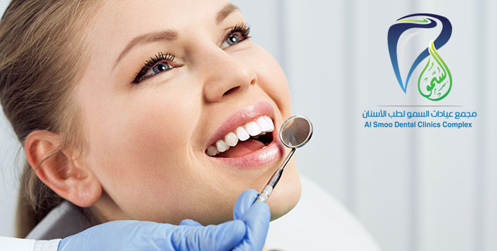 Alsmoo Dental Clinics Complex