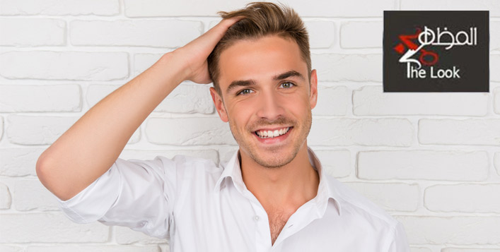 Haircut, Hammam, Facial Care & More for Men