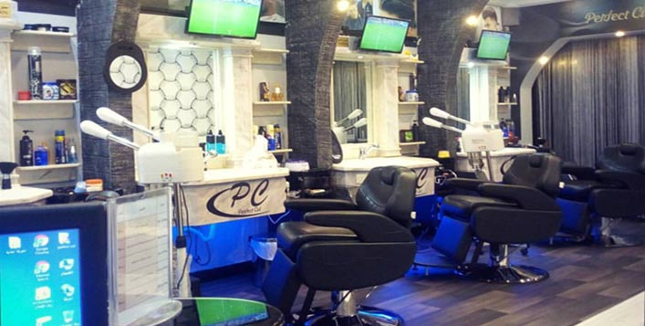 Perfect Cut Salon and Spa