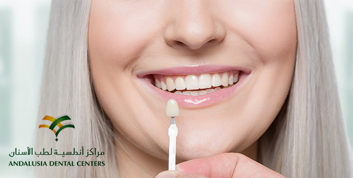 Andalusia Dental Centers - Makarunah