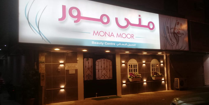 Mona Mor Salon