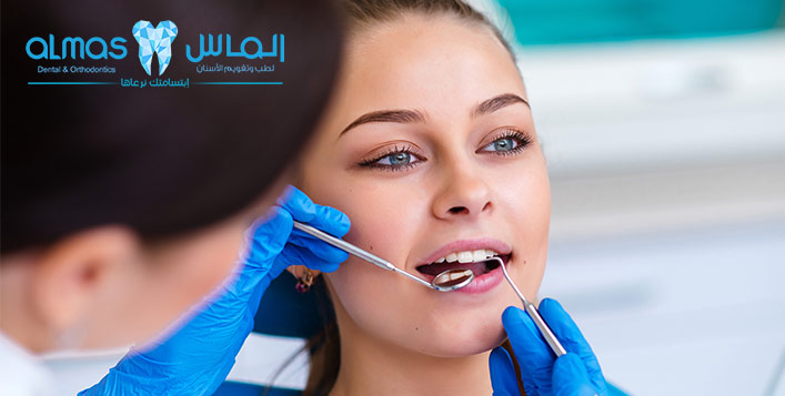 Almas Dental And Orthodontics