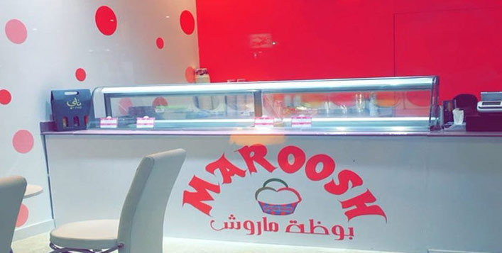 Maroosh Ice Cream