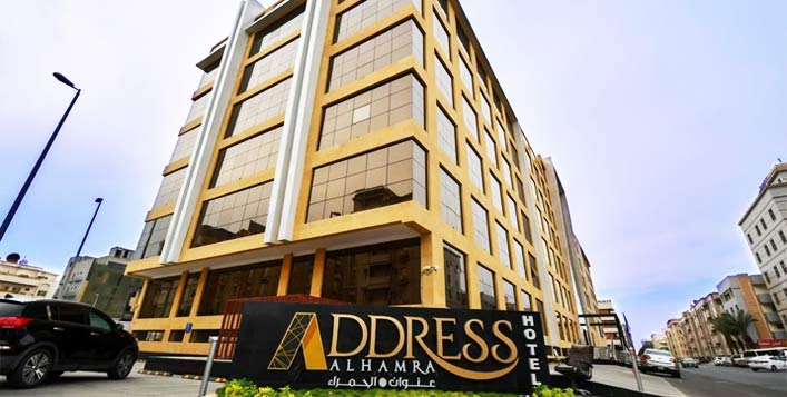 Address Al Hamra Hotel