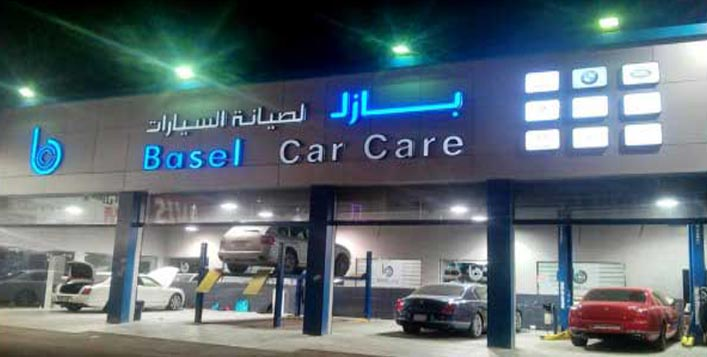 Basel Car Care