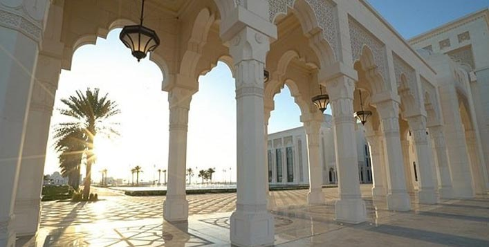 Optional Qasr Al Watan Palace & Garden ticket