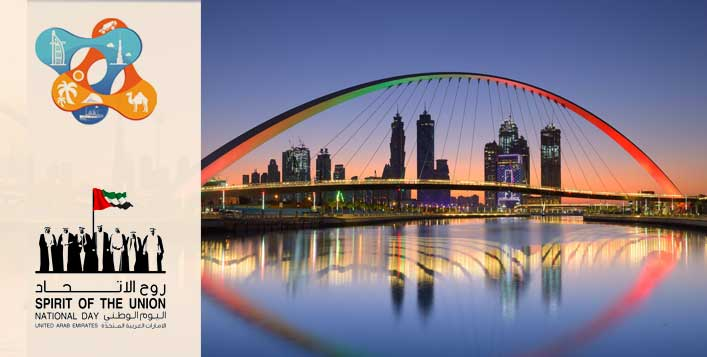 2-Hour cruise along Dubai Water Canal