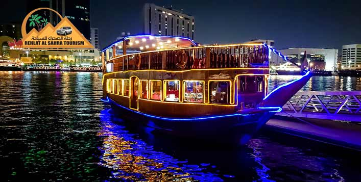 2-Hour cruise by Rehlat Al Sahra Tourism