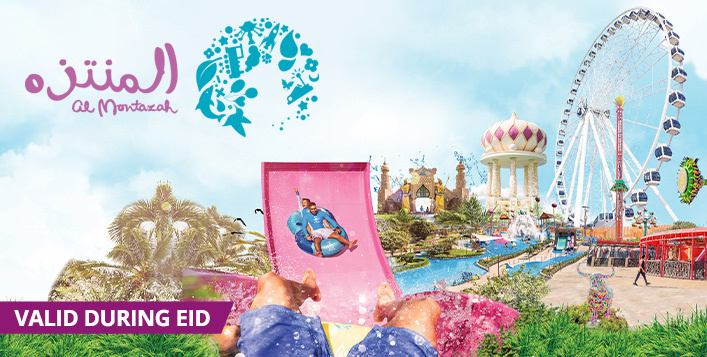Full park access at 109 AED