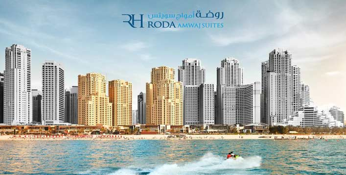 Daily at Roda Amwaj Suites