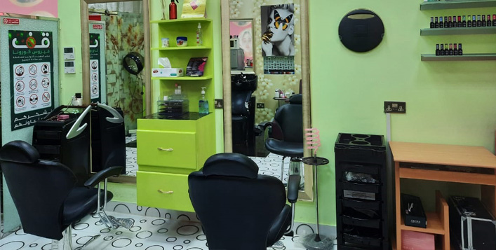 Daily at Style Express Beauty Salon