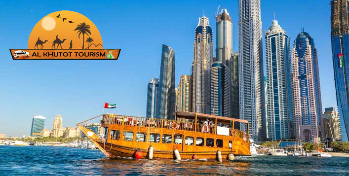 Dubai Marina Dhow Cruise + Dinner Buffet