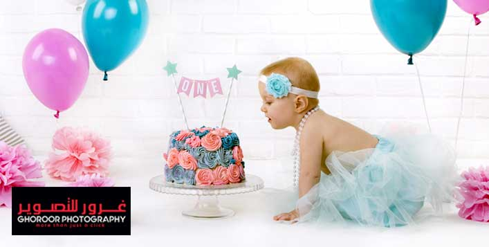 Baby Cake Smash Photo Shoot @ Ghoroor Studio