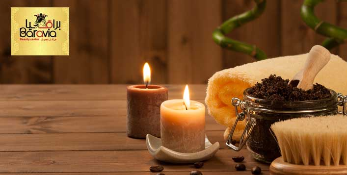 Relaxation treatment, hammam session & more