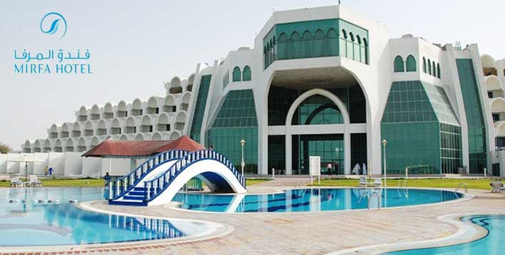 Mirfa Hotel Abu Dhabi Stay + Optional Meals
