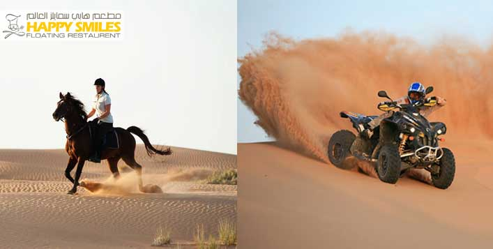 Optional horse riding, quad biking & more