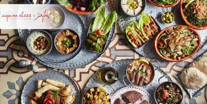 Shish taouk, mixed grill, kafta & more