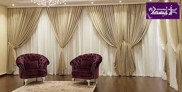 Value Voucher for Custom Made Curtains