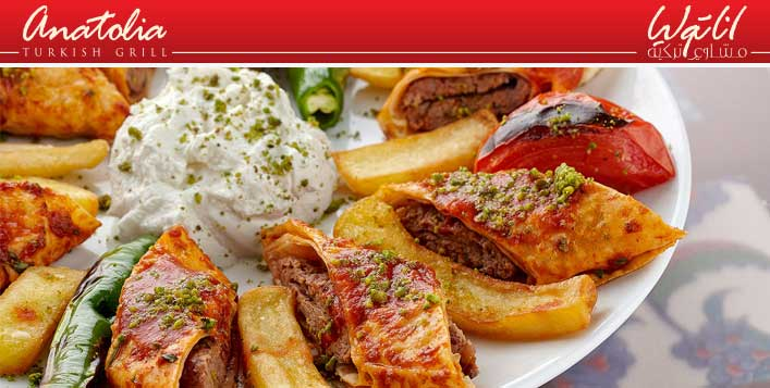 Anatolia Turkish Grill, Mirdif City Centre