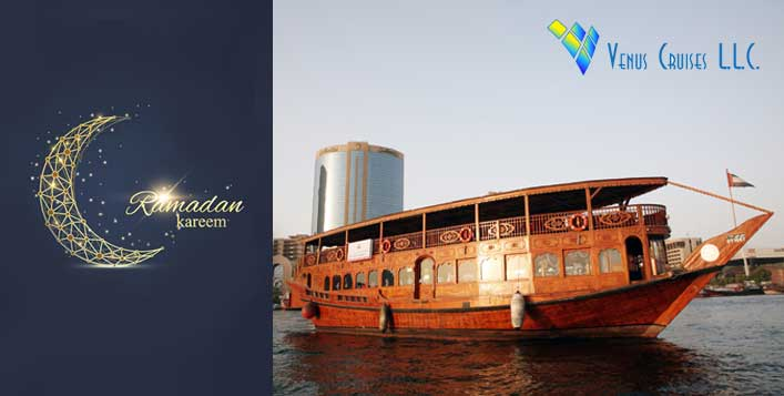 Valid daily from Venus Floating Restaurant
