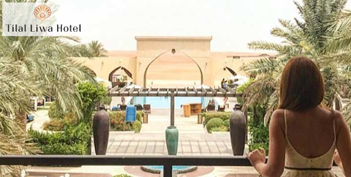 All-Inclusive Stay Packages at Tilal Liwa
