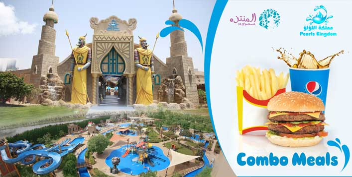 All-Day Access Ticket at Pearls Kingdom