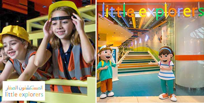 Little Explorers Day Pass for 1 Child