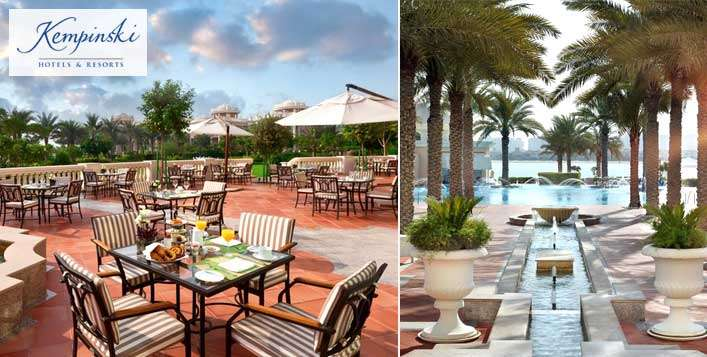 With pool+beach access @ Kempinski - The Palm