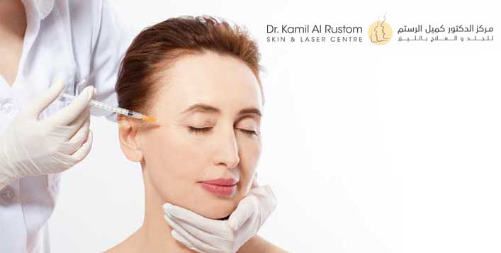 Facial Injections & Optional Filler