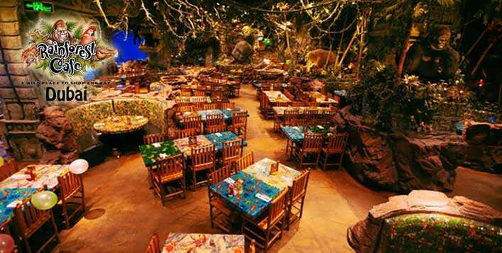 Breakfast Value Vouchers at Rainforest Cafe