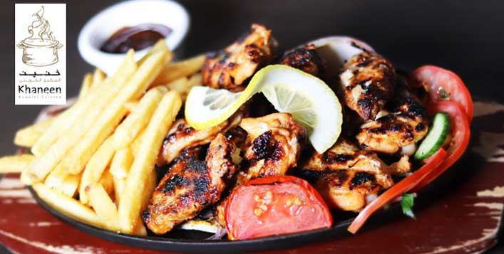 Up to AED 200 worth of Kuwaiti food & drinks