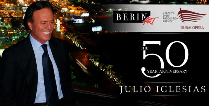 Discount Vouchers on Julio Iglesias Concert