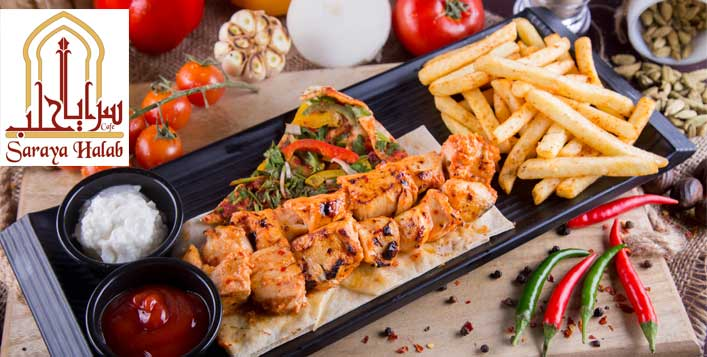 Voucher worth AED 50 for all menu items
