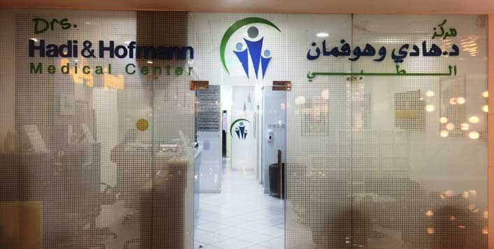 Men & women @Hadi and Hofmann Medical Center