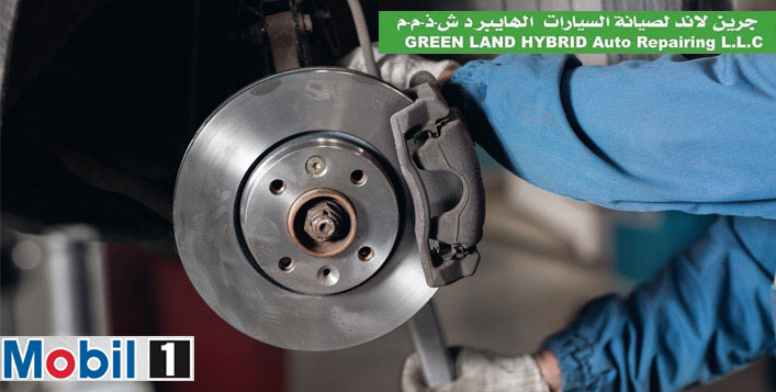 Brake Pad Replacement @Green Land Hybrid Auto