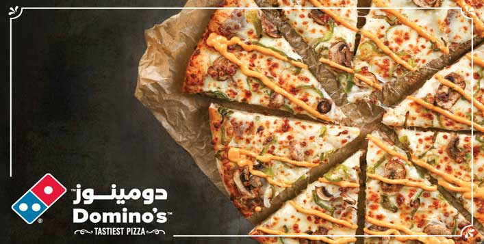 30% Discount on Total Bill at Domino's Pizza