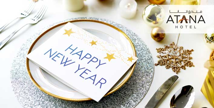 New Year's Eve Dinner Buffet at Atana Hotel