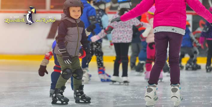 Ice Skating Session at Al Nasr Leisureland