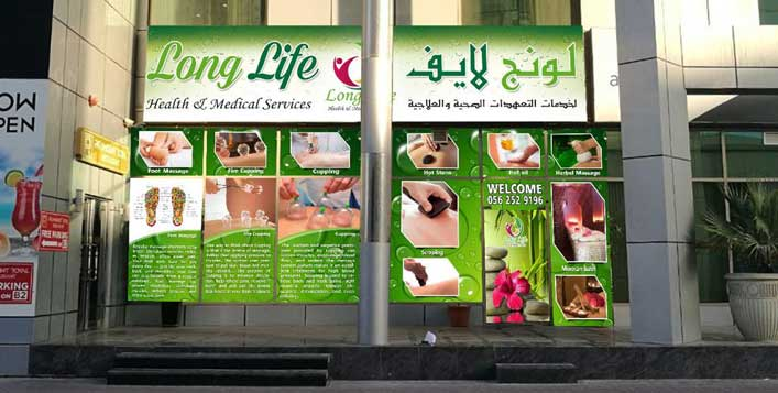 Valid for men & women at Long Life Spa