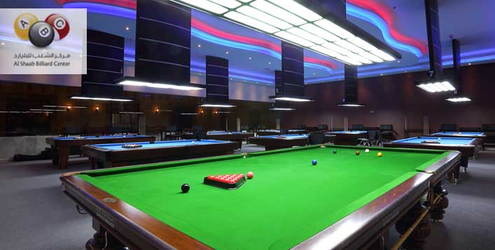 Al Shaab Billiards Centre Indoor Activities